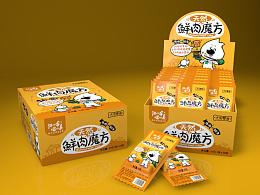 汪小星喵小美品牌-宠物食品系列包装设计(已商用)