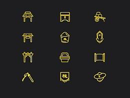 Icon-武侠