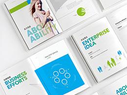 画册设计——新地能源工程画册