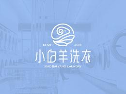 小白羊洗衣-标志提案分享【八】