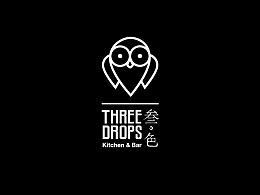 【three drops】叁点色餐厅品牌VI设计