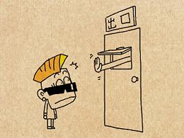 小明漫画——出口