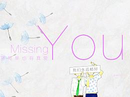 清新网页banner