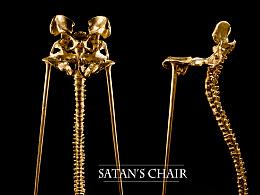 satan's骨头椅