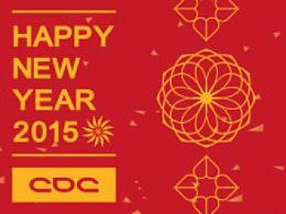 2015羊年快乐