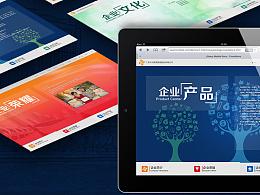 公司网页UI设计