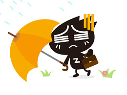 下雨天不想上班