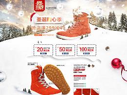 2016 12.16 京东 LOWA 圣诞节 电商 网页设计