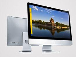 皇家御宴·网站设计 | 北京海空设计
