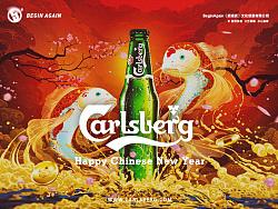 丹麦啤酒品牌Carlsberg嘉士伯 2017新春中国风插画 Desgined by 武减武文化创意 by 武减武文化创意