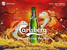 丹麦啤酒品牌Carlsberg嘉士伯 2017新春中国风插画 Desgined by 武减武文化创意