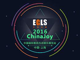 艾格拉斯Chinajoy H5页面 精彩活动邀您共享豪礼