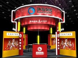 渤海保险-赢在2008 展览展示设计  www.521logo.com