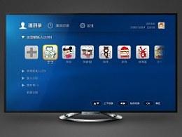 FreePP on Android TV v2.X UI