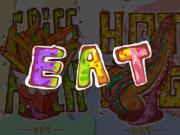 EAT系列作品集——汉堡薯条热狗冰淇淋插画潮流涂鸦风