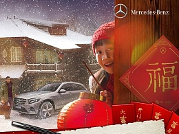 Mercedes Benz After-Sales│Chinese New Year Packs