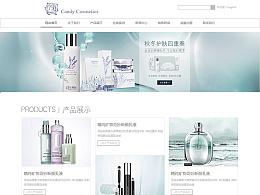 化妆品网站首页设计