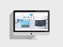 企业综合网站设计