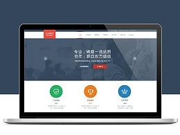 扁平化 企业网站 WEB设计 简洁风 国外网站 网页设计 首页设计