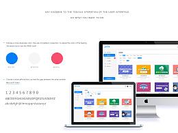 JATX产品WEB端设计