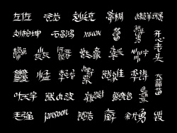 站酷字体咖 by 懒羊可乐