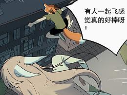 废柴狐阿桔part23