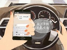 BMW儿童交通安全训练营-广告页