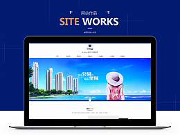 地产网站 房地产网站 蓝色房地产网站 大气地产首页
