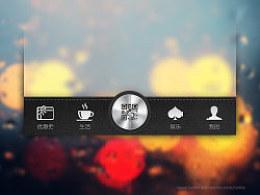 某O2O App初步规划及UI原型设计