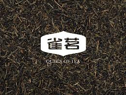 雀茗_茶文化设计包装