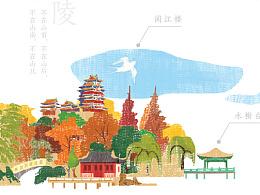 哼唱金陵八怪,且看南京古城赏心美景