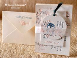 函情喜帖第三季:相爱永相依 by @纸品的美好凸版社 letterpress作品