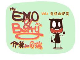 EMO&Berry伊莫和贝瑞(—)