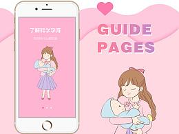 lovebaby—爱宝贝孕育app设计