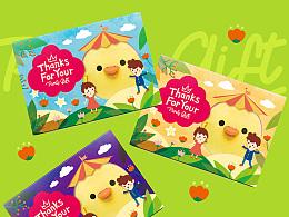【PARTY GIFT】玩具包装设计 儿童礼品设计