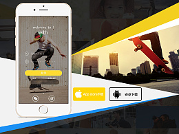 app展示页