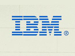 IBM校园项目