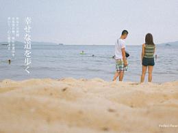 海边散散心