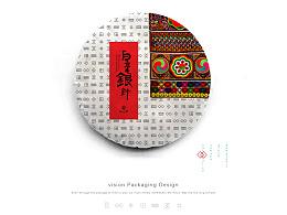 茶叶包装 ——畲茶 品牌包装设计