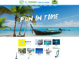 泰国甲米旅游产品首页