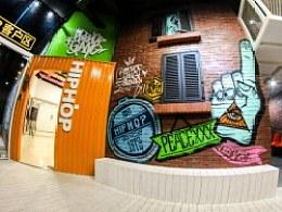 嘻哈帮街舞 2013店面升级设计!