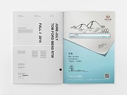 悦山湖量具系列