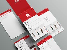 【作业】HM app界面设计(购物软件)