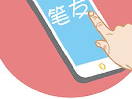 app引导页
