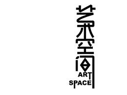 2014年的部分字体作品