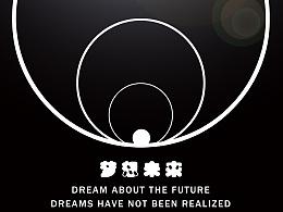 梦想·未来 Dream&Future