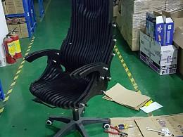 终于给自己做了一把安逸的电脑椅,有钱也没不到哟!