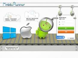 在线测试软件网站