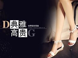 鞋类海报设计图