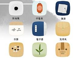 中国风-清韵手机主题设计